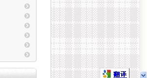 """《将""""Google 翻译""""添加到您的网站,实现简单网站整站翻译效果》"""